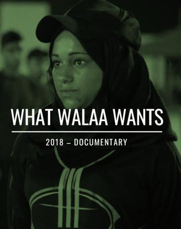 """""""What Walaa wants"""" film poster (source: Berlinale)"""