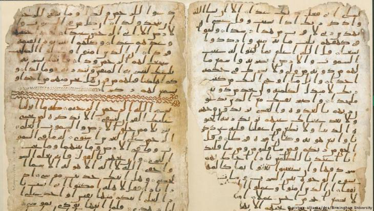 An undated handout image provided by the University of Birmingham on 22 July 2015 shows an ancient Koran manuscript dating from between 568 and 645 AD (photo: picture-alliance/dpa/Birmingham University)