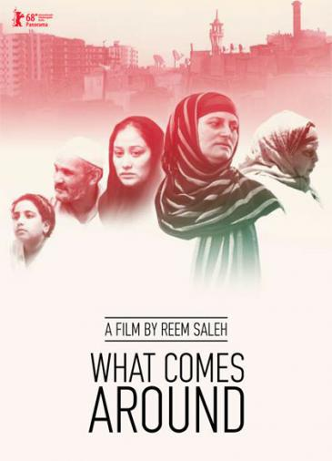 """Al Gamiʹya"" film poster (in English: What Comes Around)"