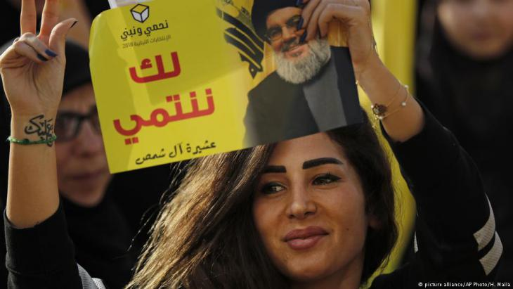 "Hezbollah supporter on 7 May, following the victory of ""Godʹs Party"" (photo: dpa/AP)"