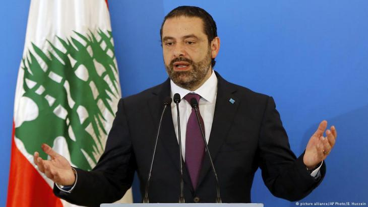 Lebanese Prime Minister Saad Hariri (photo: picture-alliance/AP)