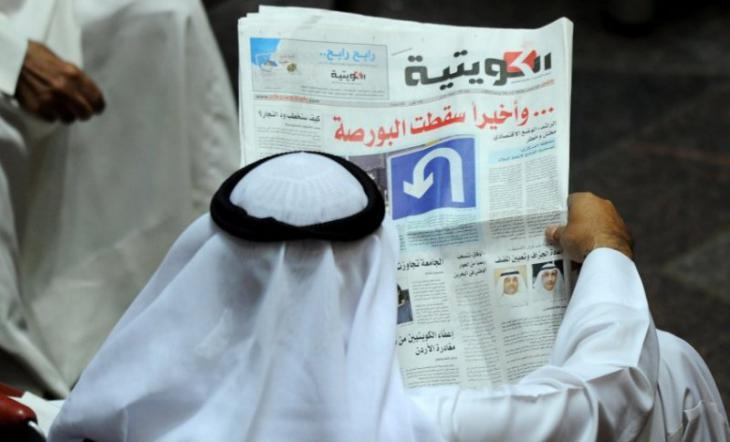 Gulf Arab reads the paper (photo: dpa)