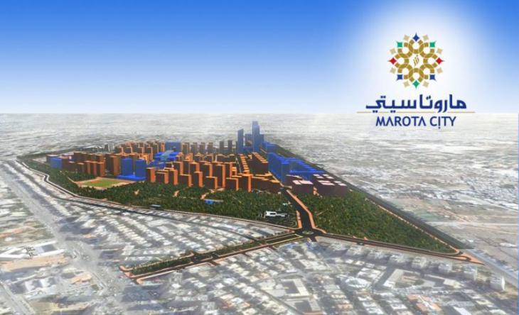 3D image of Marota City plans (photo: marotacity.sy)
