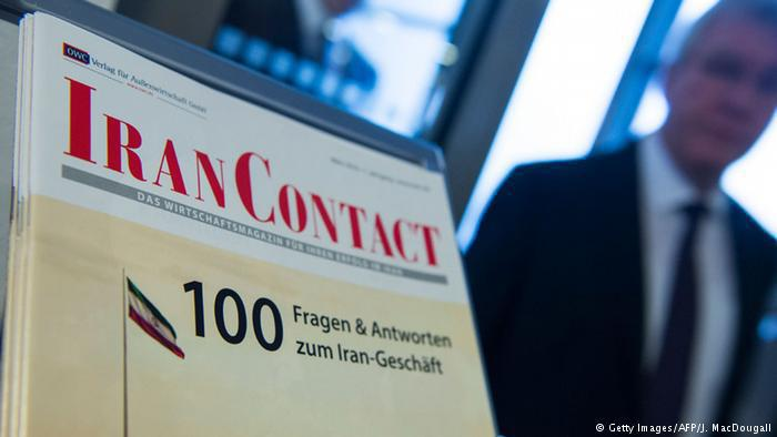 Information on German investments in Iran (photo: Getty Images/AFP/J. MacDougall)