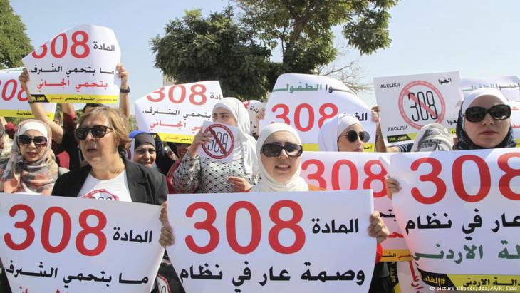 Female activists in Amman demonstrate for the abolition of Paragraph 308 (photo: picture-alliance/dpa)