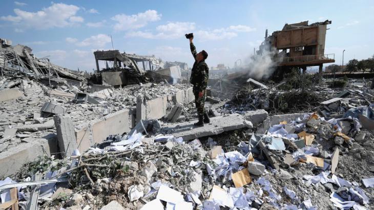 Ruins of a research centre near Damascus (photo: dpa/AP)