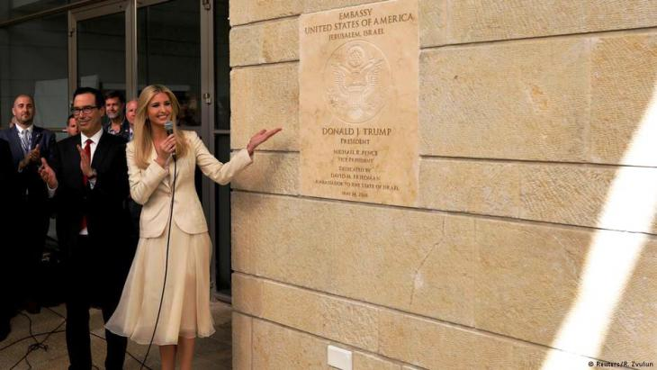 Senior White House Adviser Ivanka Trump and U.S. Treasury Secretary Steven Mnuchin stand next to the dedication plaque at the U.S. embassy in Jerusalem, during the dedication ceremony of the new U.S. embassy in Jerusalem, 14 May 2018 (photo: Reuters/R. Zvulun)