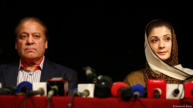 Nawaz Sharif and his daughter daughter Maryam Nawaz at a PML-N event in London on 11 July 2018 (photo: AFP/Getty Images)