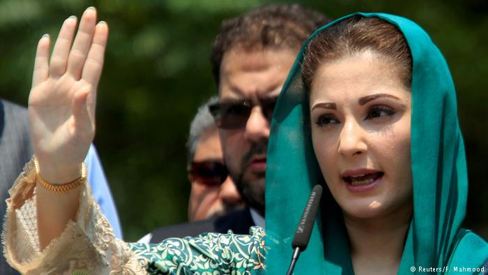 Maryam Nawaz (photo: Reuters/F. Mahmood)