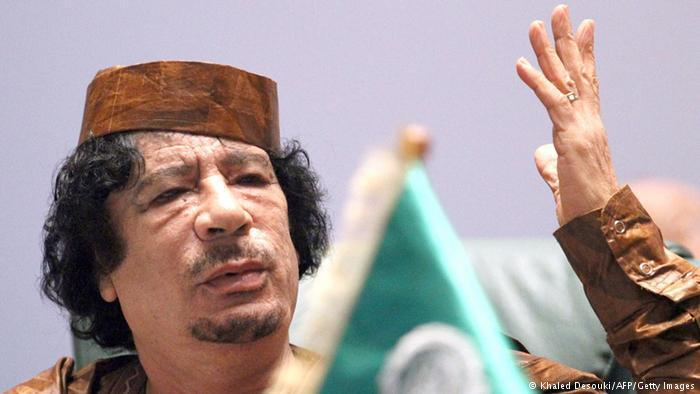 Former Libyan dictator Muammar Gaddafi (photo: AFP/Getty Images)