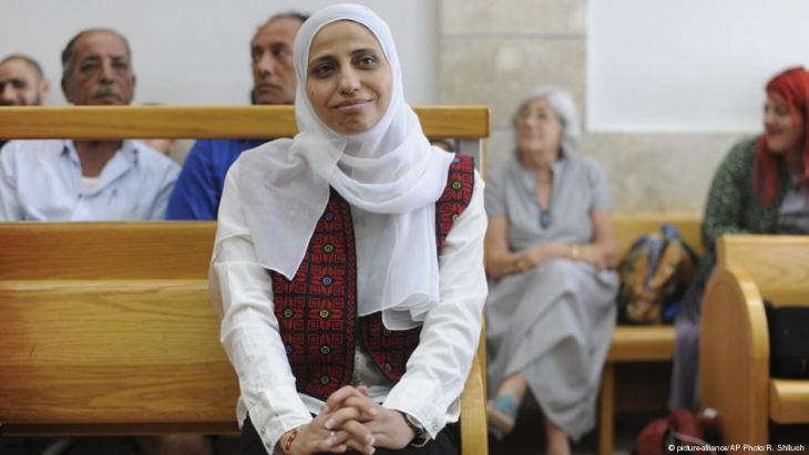 """Resist, my people, resist them. In Jerusalem, I dressed my wounds and breathed my sorrows. And carried my soul in the palm of my hand. For an Arab Palestine."" So read the first few lines of Dareen Tatour's poem, ""Resist my People"", which, following publication on YouTube, landed her in jail for ""incitement to violence and supporting a terrorist organisation"". Tatour, a poet and social media activist, is one of hundreds of Palestinians across Israel and the occupied Palestinian territories who are detained by Israel each year for social media posts. As Palestinians have taken to social media to express their rejection of living under occupation, Israel has increased its monitoring and censorship of online posts. More digital rights for Palestinians In order to address the shrinking space for freedom of expression in Palestine and promote digital rights, 7amleh, the Arab Centre for Social Media Advancement, organised a three-day long Palestinian Digital Activism Forum. The gathering was"