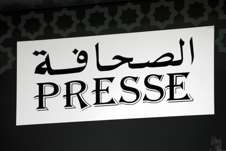 Press sign in Arabic (photo: dpa)