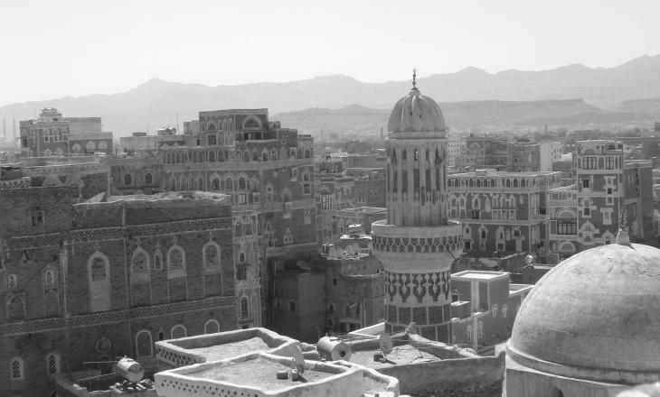 Sanaa old town; Yemen (photo: UNESCO/Maria Gropa/Creative Commons Attribution-ShareAlike 3.0 IGO)