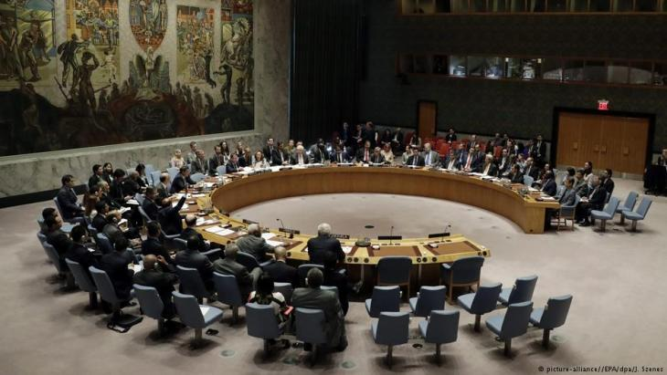 UN Security Council in New York (photo: picture-alliance/dpa)