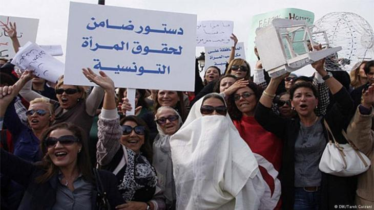 Women in Tunisia demonstrating for equality (photo: DW)