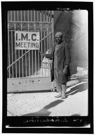Guard at The Auguste Viktoria Hospital in Palestine, 1928 (photo: © Library of Congress)