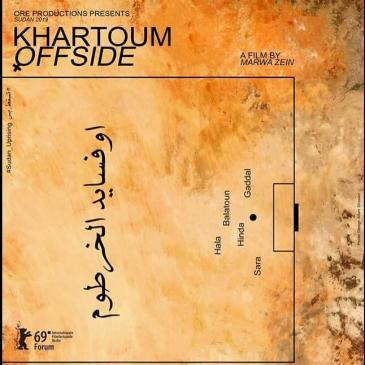 "Poster advertising Marwa Zeinʹs ""Khartoum Offside"" (source: Berlinale 2019)"