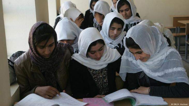 Girlsʹ school in the Afghan city of Herat (photo: DW/H. Hashemi)