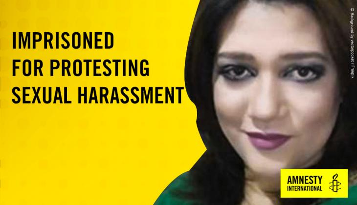 Amal Fathy campaign photo (source: Amnesty International USA)