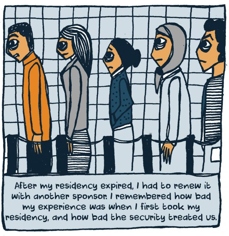 "Comic strip from ""Being illegal is unbearable"" by Rawand Issa (photo: Rawand Issa)"