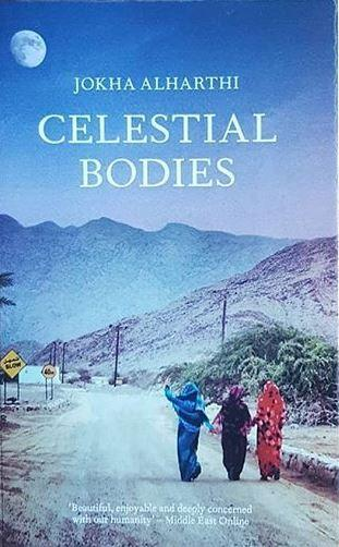 "Cover of Alharthi's ""Celestial Bodies"", translated into English by Marilyn Booth (published by Sandstone Press)"