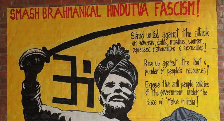 Anti-Modi mural at Jawaharlal Nehru University in Neu Delhi (photo: Dominik Muller)