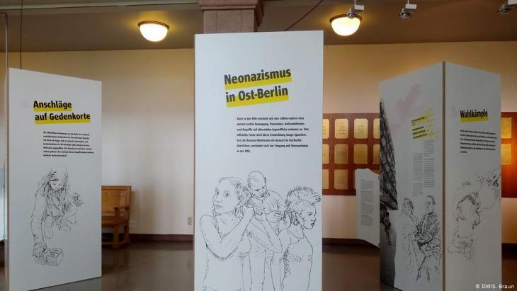 """The exhibition """"Immer wieder? Extreme Rechte und Gegenwehr in Berlin seit 1945"""" (photo: DW/S. Braun)"""