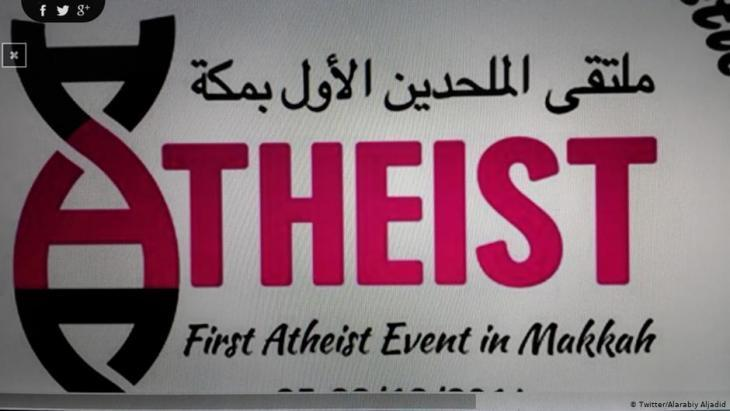 Announcing the first atheist event in Mecca (photo: Twitter/Alarabiy Aljadid)