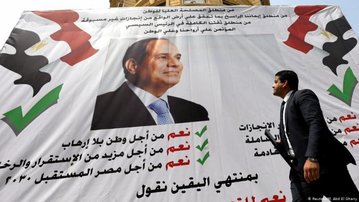 Poster calling people to vote for a change to the Egyptian constitution on 16 April 2019 (photo: Reuters/Mohamed Abd El Ghany)
