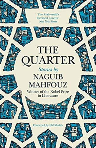 "Cover of Naguib Mahfouz' ""The Quarter"", translated into English by Roger Allen (published by Saqi Books)"