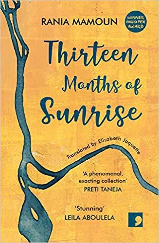 "Cover of Rania Mamounʹs ""Thirteen Months of Sunrise"", translated into English by Elisabeth Jaquette (published by Comma Press)"