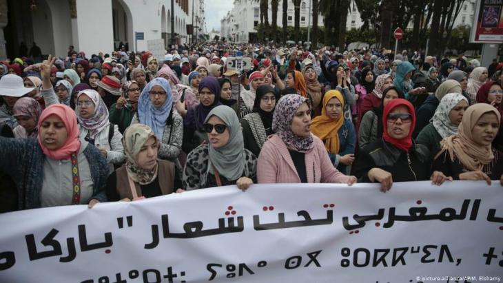 Protesters in Rabat (photo: picture-alliance/AP/M. Elshamy)