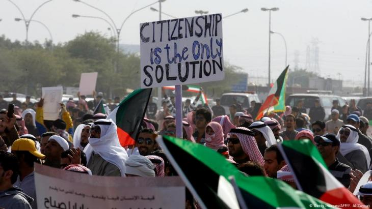 Bidoons demonstrate for Kuwaiti citizenship (photo: Getty Images/AFP/Y. Al Zayyat)