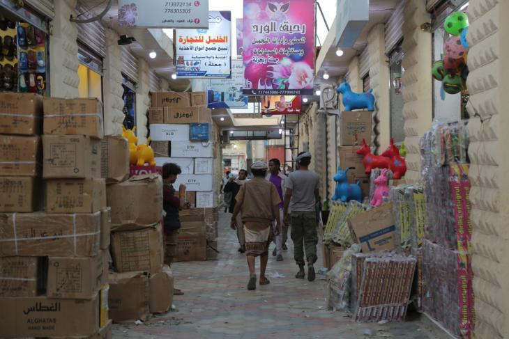 Traditional shopping area in Marib (photo: Ahmed Nagi)