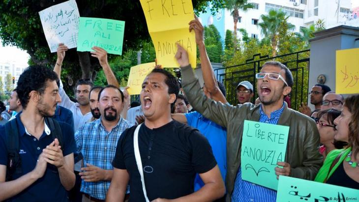 Demonstrating for the release of journalist Ali Anouzla in Rabat on 19.09.2013 (photo: Ayoub Errimi)