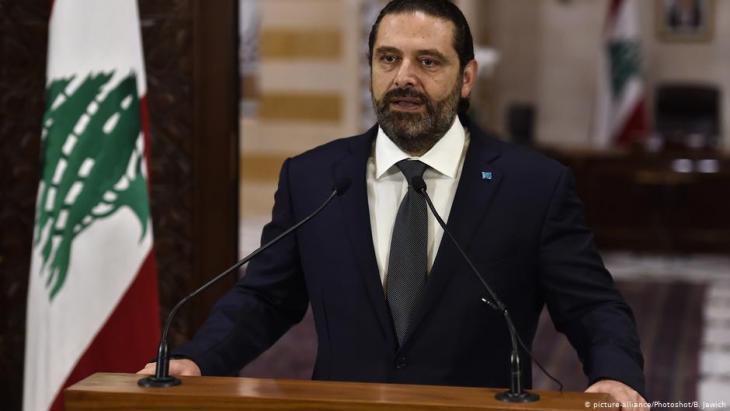 Lebanese Prime Minister Saad Hariri (photo: picture-alliance)