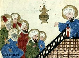 Prophet Muhammad: Ottoman depiction from the seventeenth century (Wikipedia/Public Domain)