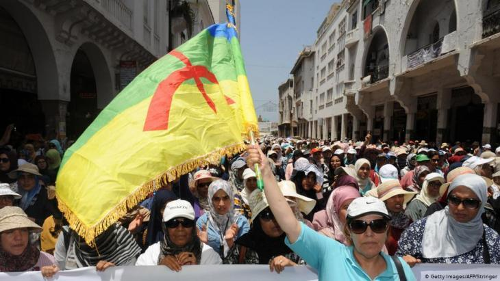 Amazigh demonstration in Rabat demands cultural recognition on 11 June 2017 (photo: Getty Images/AFP)
