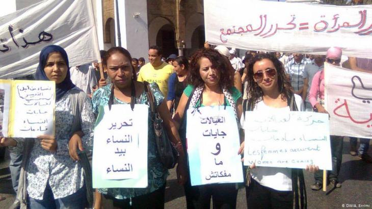Female activists demonstrating for equal rights in the Moroccan capital Rabat (photo: DW)