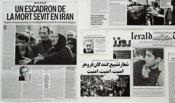 A choice of correspondence and texts, documenting the effort to reveal the political murders of autumn 1998 in Iran (source: parastou-forouhar.de)