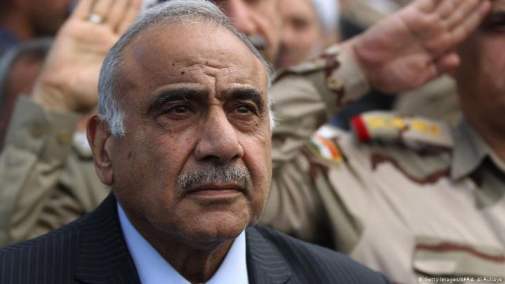 Former Iraqi Prime Minister Adel Abdel Mahdi (photo: AFP/Getty Images)