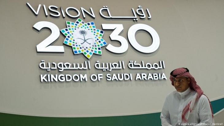 Saudi Arabia's Vision 2030 (photo: picture-alliance/AP)