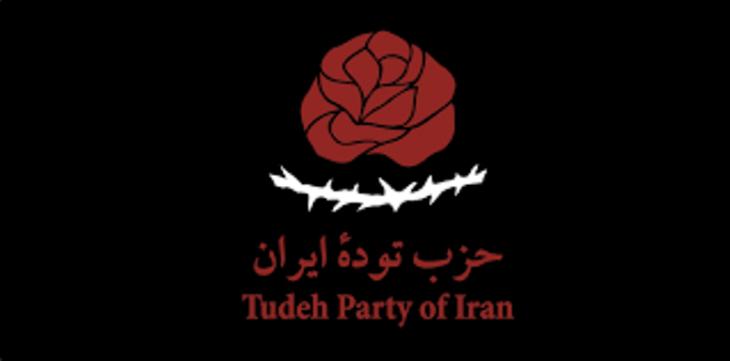 Tudeh Party logo (photo: Wikimedia)