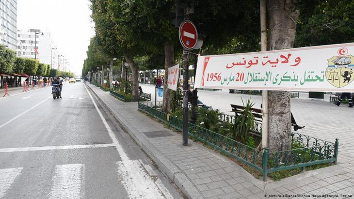 Empty streets in the Tunisian capital Tunis (photo: picture-alliance/Xinhua News Agency)