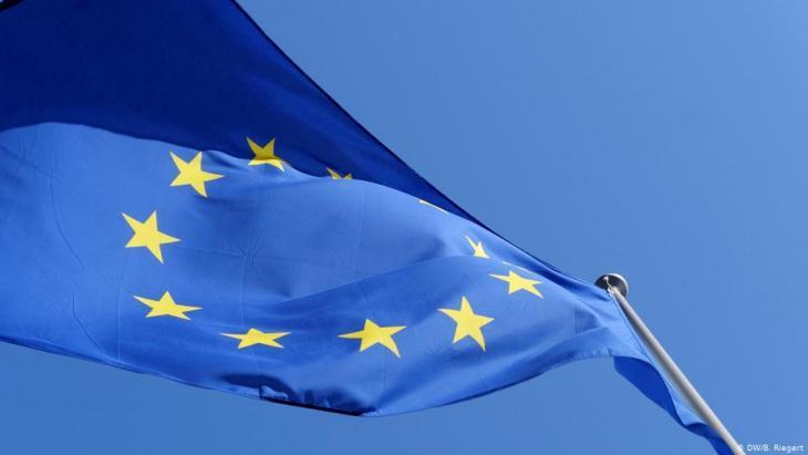 EU flag (photo: DW)