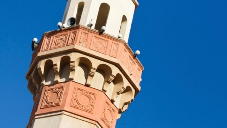Mosque minaret with loudspeakers for the call to prayer (photo: AFP/Getty Images)