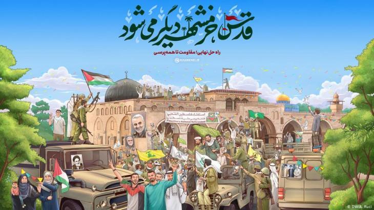 Al-Quds Day propaganda image (photo: DW)