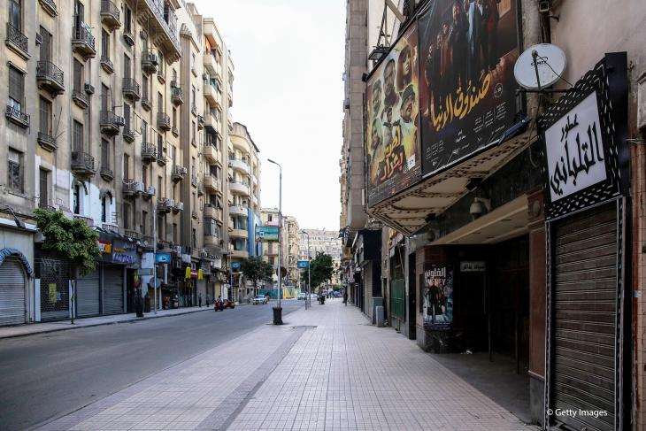 This picture, taken on 24 May 2020, shows a view of the historic cinema theatre Metro along Talaat Harb Street in Cairo's almost deserted city centre on the first day of Eid ul-Fitr, the Muslim holiday that begins at the end of Ramadan, the holy month of fasting (photo: Getty Images/AFP/Samer Abdallah)