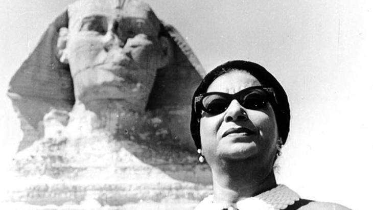 Umm Kulthum (photo: Screenshot YouTube)