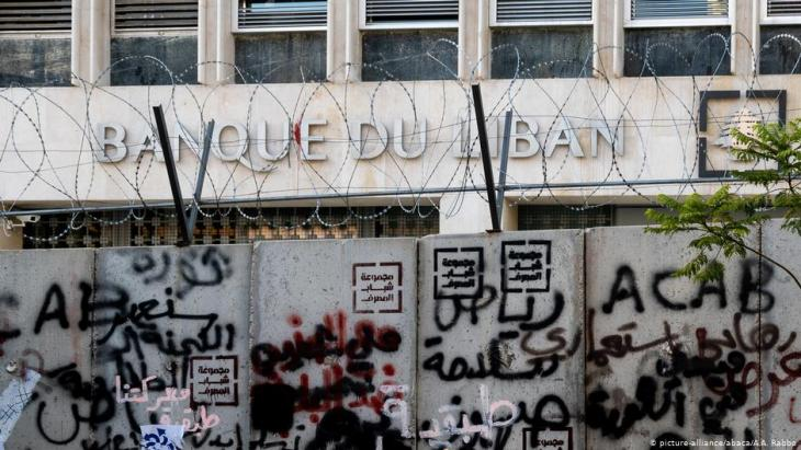 Barbed wire and graffiti on a wall outside the Lebanese Central Bank (photo: picture-alliance/abaca/A. A. Rabba)
